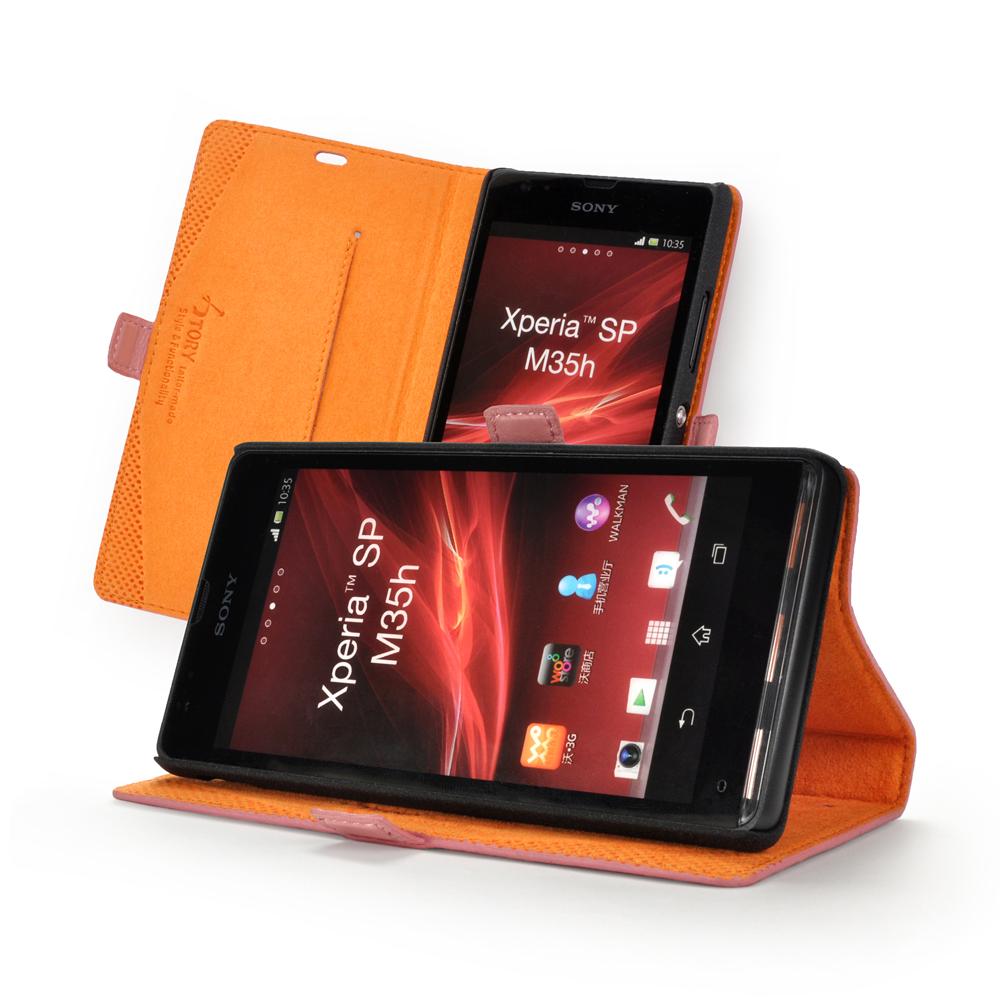 皮套王精品手工 Sony Xperia SP 純牛皮折疊式側翻 客製化皮套