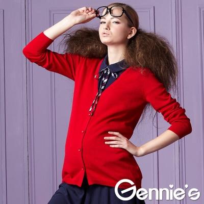 Gennie's奇妮-百搭棉質針織孕婦外套(GS201)