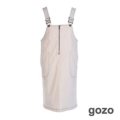 gozo 休閒風吊帶裙 (二色)