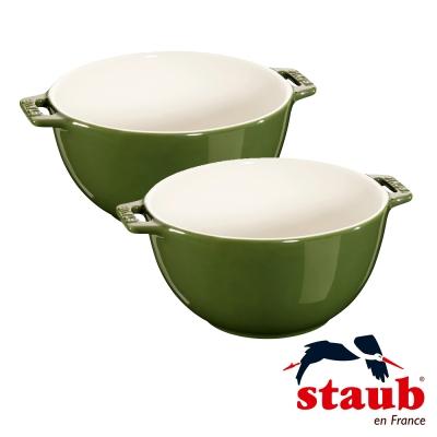 法國Staub 陶瓷雙把碗 18cm-羅勒綠(2入組)