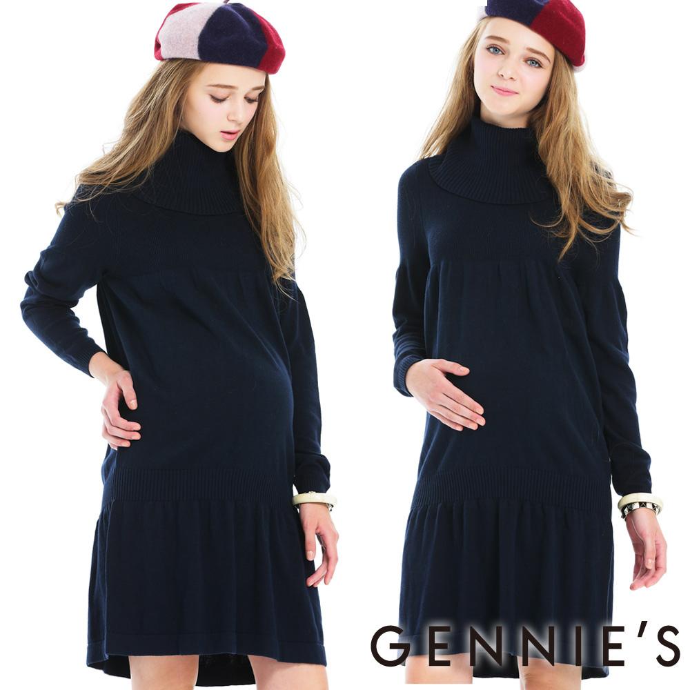 Gennies奇妮-上城女孩翻領針織洋裝(GS403)-籃M