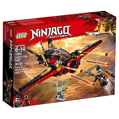 LEGO樂高 NINJAGO忍者系列 70650 忍者終極使命之翼