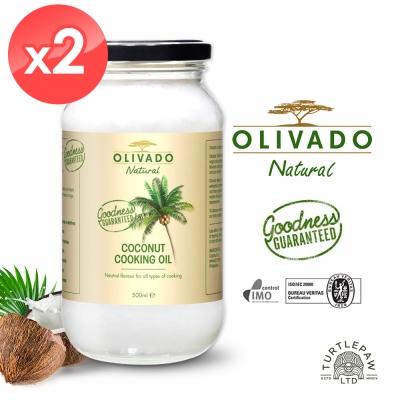 Olivado 紐西蘭原裝進口椰子油<b>2</b>瓶(500毫升*<b>2</b>瓶)