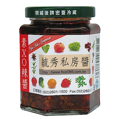 毓秀私房醬 素XO辣醬(250g/罐)*4罐組