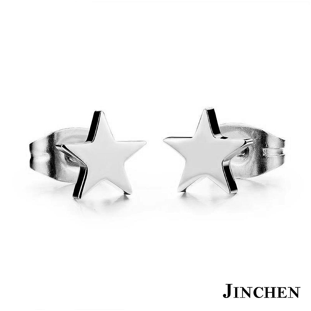 JINCHEN 白鋼星星耳環 銀色