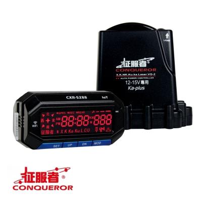 征服者 GPS CXR-5288 ioT 雲端服務 分離式 全頻雷達測速器贈基本安裝服務