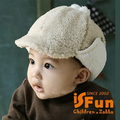 iSFun 保暖棉毛 可翻式兒童護耳帽