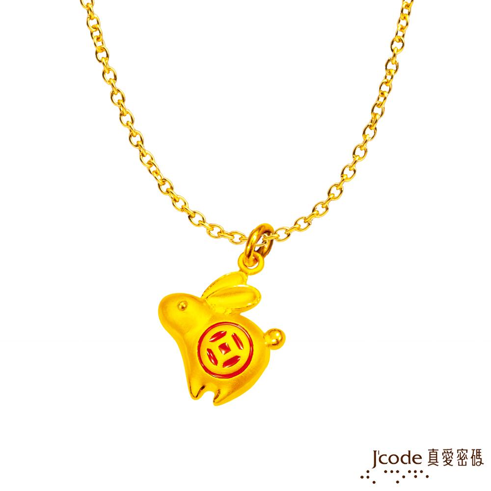 J'code真愛密碼 古錢兔黃金墜子 送項鍊