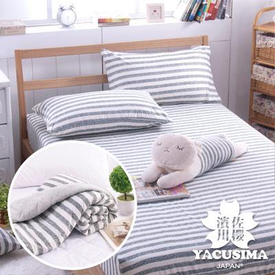 日本濱川佐櫻-慢活.灰 活性無印風加大四件式涼被床包組