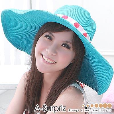 A-Surpriz★浪漫美人特大遮陽草帽(藍)