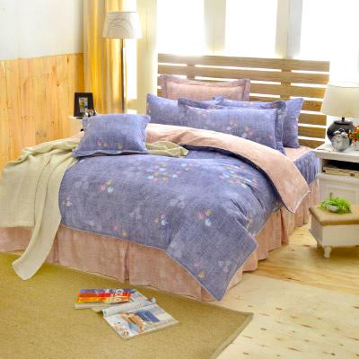 Grace Life 幸福象限 精梳純棉雙人兩用被床罩八件組