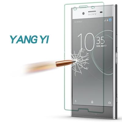 揚邑 SONY Xeria XZ Premium 5.5吋 9H鋼化玻璃保護貼膜