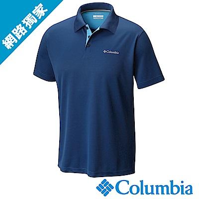 Columbia哥倫比亞 男款-防曬30快排POLO衫 深藍 UAE01260NY