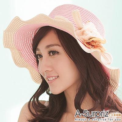 A-Surpriz 花漾美人波浪邊遮陽帽(甜心粉)