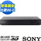 SONY 4K 3D藍光播放機 BDP-S6500 快速到貨