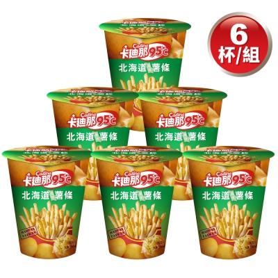 卡迪那 95度C薯條-海苔(40gx6杯)