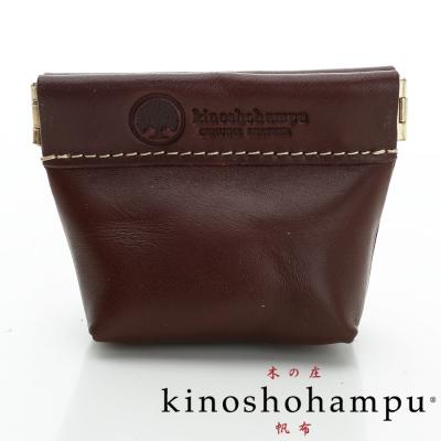 Kinoshohampu-牛皮系列手工零錢包-咖