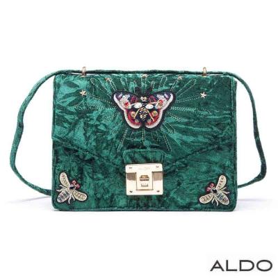 ALDO 綠野仙蹤寶石鑲嵌肩揹方包~祖母綠色