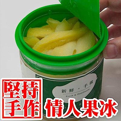 枋山盧家 冷凍情人果冰(250g/瓶)(固形物約100g)(6瓶)