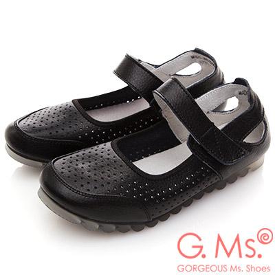G.Ms. 牛皮洞洞魔鬼氈繫帶休閒鞋-黑色