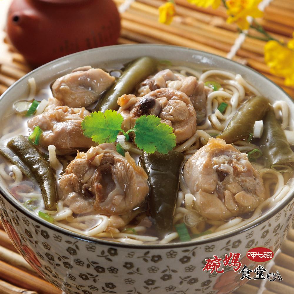 (任選)呷七碗 剝皮辣椒雞湯麵