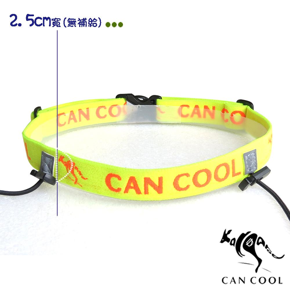 CAN COOL敢酷 25mm寬 運動號碼帶(無補給)(黃橘) C160313007