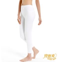 宜而爽- 2件經典時尚舒適女厚棉衛生褲