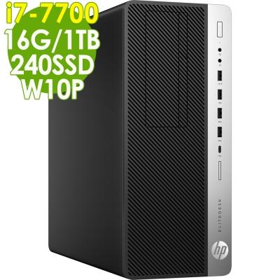 HP 800 G3  i7-7700/16G/1TB/240SSD/W10P