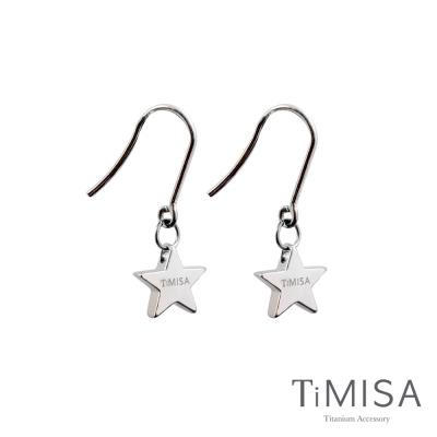 TiMISA《迷你幸運星(S)》純鈦耳環