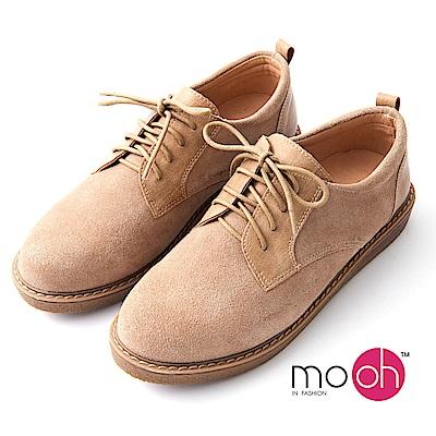 mo.oh -復古圓頭森林系厚底休閒鞋-卡其色