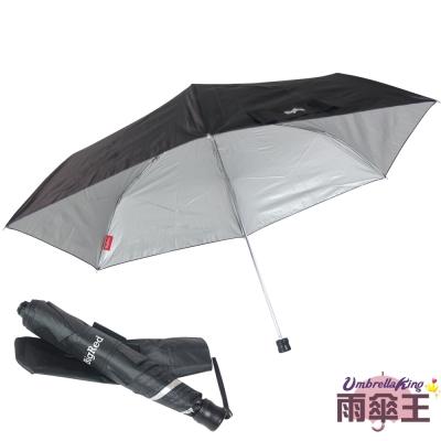雨傘王 BigRed小金剛-黑色 《超細鋼筆傘》