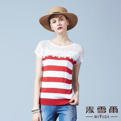 麥雪爾 蕾絲織花拼接條紋棉質針織-紅