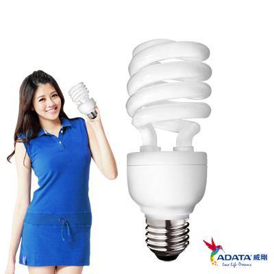 威剛 ADATA  23W 螺旋省電燈泡 黃光