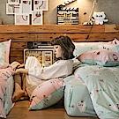 戀家小舖 / 單人床包枕套組  粉紅戀愛款-爽爽貓的熱戀  100%精梳棉  台灣製