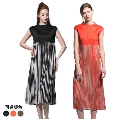 簡約無袖一字領條紋裙壓摺洋裝(共三色)-玩美衣櫃