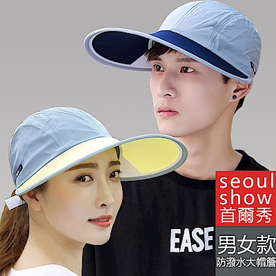 seoul show首爾秀 韓版男女多彩防曬棒球帽大帽簷遮陽帽