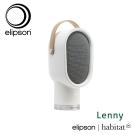 【Elipson】法國原裝Lenny人頭造型 行動藍芽音箱(LENNY)