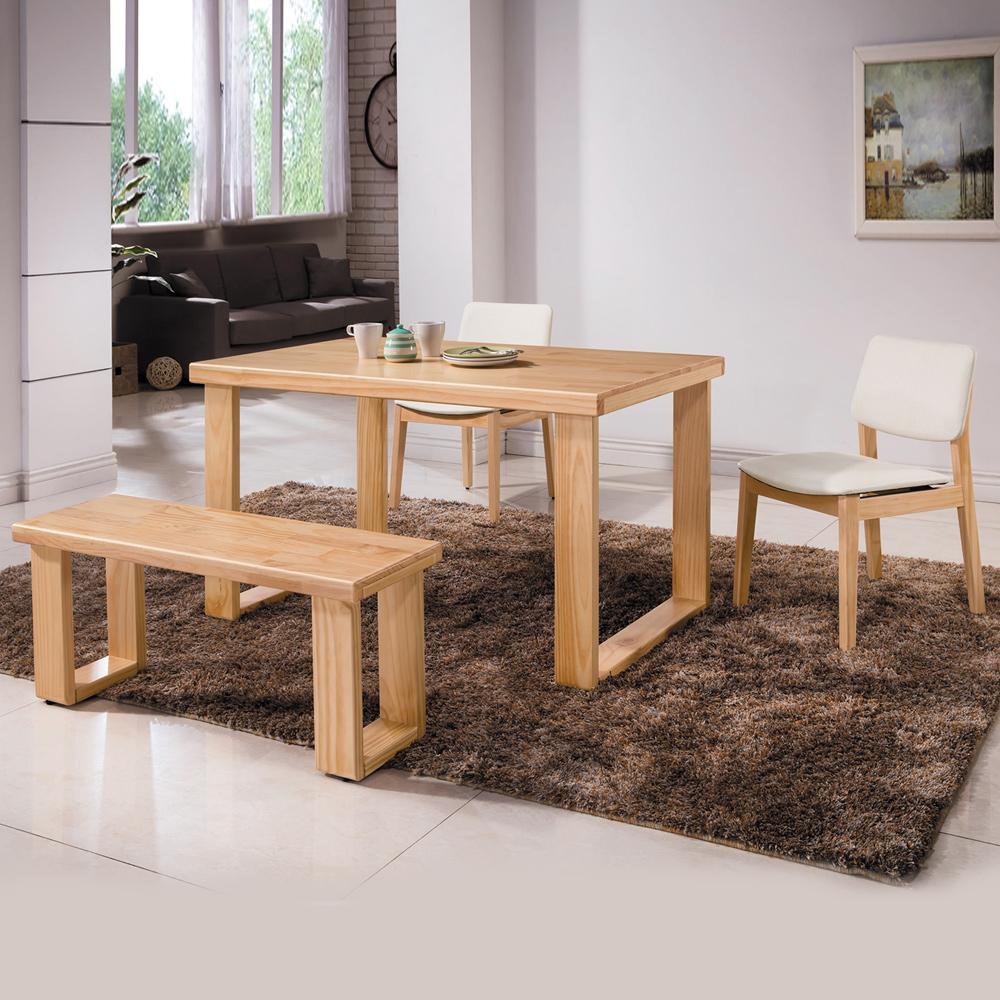 Boden-比爾北歐風實木餐桌椅凳組(一桌二椅一長凳)-兩色可選