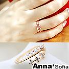 【3件599】AnnaSofia 柔珠綺鑽 開口式戒指(金系)
