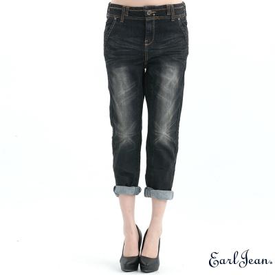Earl Jean高腰合身管褲