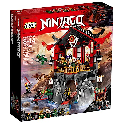 樂高LEGO 旋風忍者系列 - LT70643 復活神殿