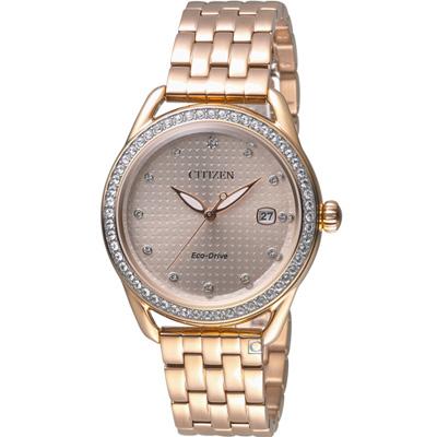 星辰CITIZEN Ladies璀璨光芒光動能腕錶(FE6119-85X)-37mm