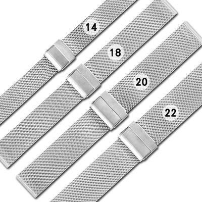 Watchband / DW代用各品牌通用米蘭編織不鏽鋼錶帶-銀色