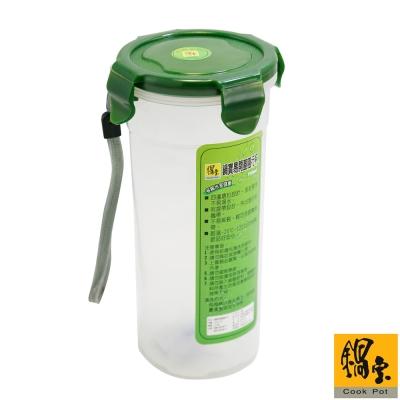 鍋寶易開蓋PP圓型隨行水杯500ml  BH-101500