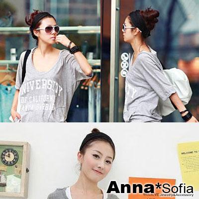 【2件7折】AnnaSofia 韓版運動風款 棉質寬髮帶(酷黑)