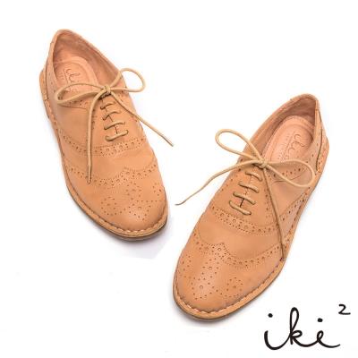 iki2新膚觸 -柔軟真皮雕花牛津鞋-香檳棕