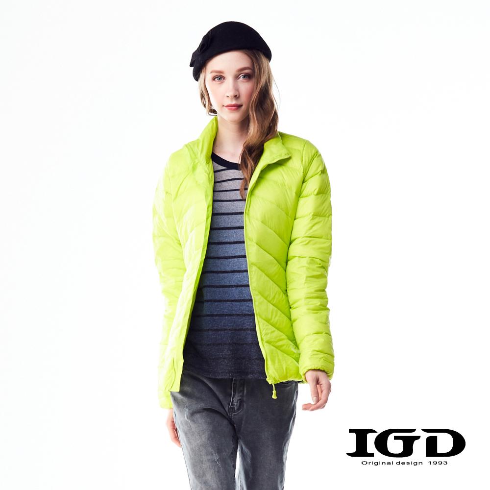 IGD英格麗90輕量保暖短版羽絨外套-螢光黃