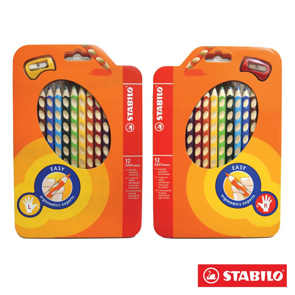 STABILO 人體工學系 - 左右手專用色鉛筆12色