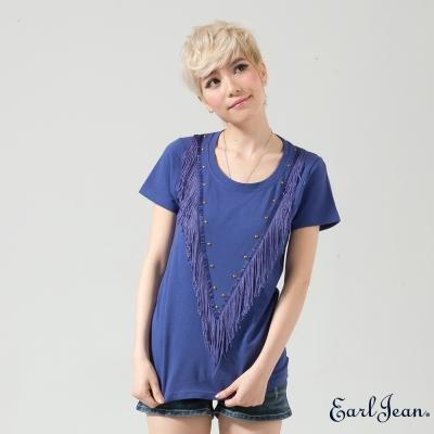 Earl Jean-流蘇V字鉚釘貼片長版T恤-藍紫