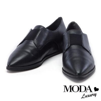 楔型鞋 MODA Luxury 搖滾率性羊皮尖頭楔型鞋-黑